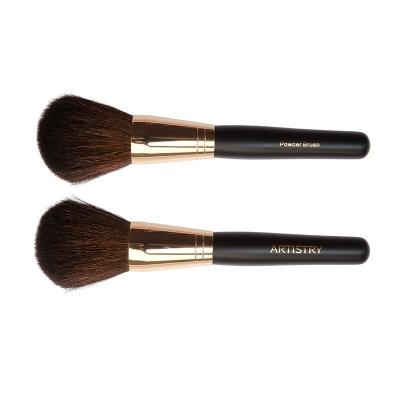 Brush set ARTISTRY™