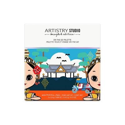 Kaasaskantav palett ARTISTRY STUDIO™ Bangkok Edition