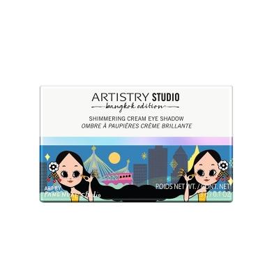 Sädelev kreemjas lauvärv ARTISTRY STUDIO™ Bangkok Edition